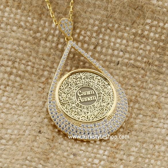 Sweetheart Mother Ayatel Kursi Duasi Silver Drop Necklace