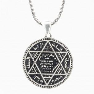 Mührü Süleyman Anhänger mit Kette 925er Sterling Silber
