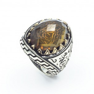 La Galibe İllallah Stone Handmade 925 Sterling Silver Ring