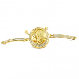 Osmanische Tugra Armband aus 925er Silber - Model 2