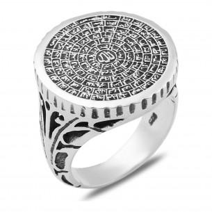 Esma-Ül Hüsna 925s Silver Signet Ring