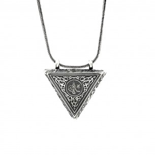 Sterling Silver Tughra Muska Necklace Jewelry
