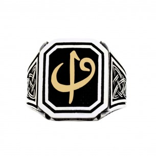 Vav Elif 925s Silver Signet Ring