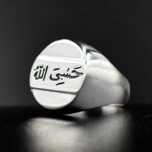 Hasbiyallah Herrenring 925er Silber