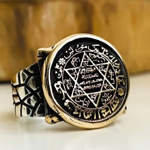 Solomon's Seal 925s Silver Signet Ring