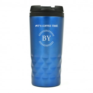 Insulated Travel Mug | Engraved Travel Mug