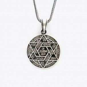 Dua Man Necklace in 925 Sterling Silver