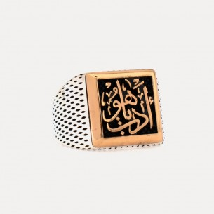 925s Silver Men's Ring