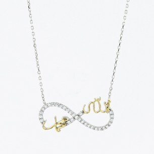 Infinity ALLAH Silver Necklace