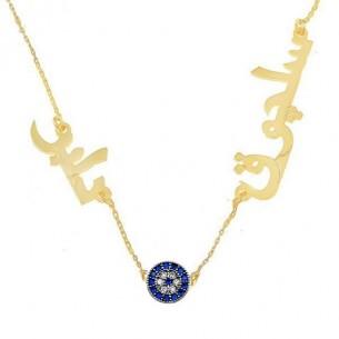 Arapça iki  İsimli Nazar Gümüş Kolye
