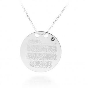 Nazar Duası Gümüş Madalyon