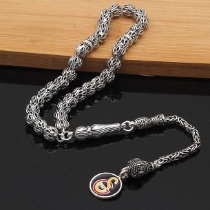 925 Ayar Gümüş Taraftar Gs logolu Tesbih