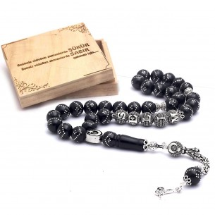 Sterling Silver Turkish Initial Beads / Rosary
