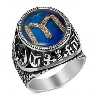 925 Ayar Gümüş Kayı Motifli Vatan Yüzüğü
