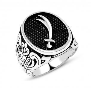 Zulfiqar Sword Ring in Sterling Silver