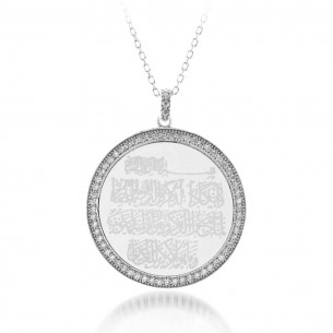 Evil Eye Protection in Arabic Silver Medallion