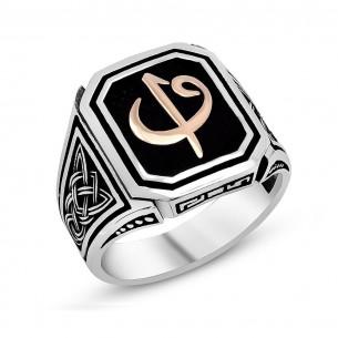 Arabic Waw Alif Silver Ring