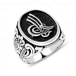 925 Sterling Silver Ottoman Coat of Arm Men's Ring