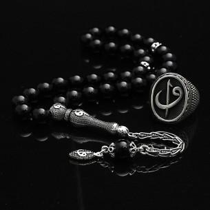 Onyx Stone My Destiny Prayer Beads Ring Set